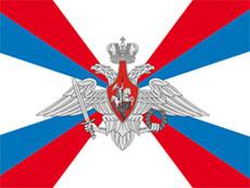 Centrálny archív Ministerstva obrany Ruskej federácie, Поиск воинских захоронений на територии Восточной Словакии